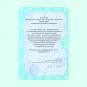«Институт системно-деятельностной педагогики»